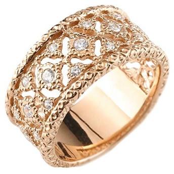 幅広 ダイヤモンド リング ゴージャス 指輪 アンティーク 透かし ピンクゴールド 18金 ピンキーリング レディース 11