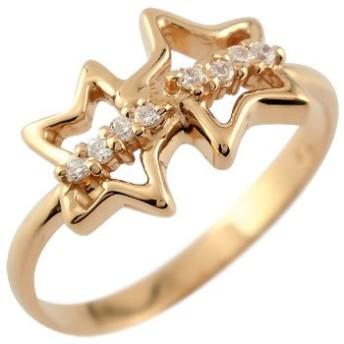 星リング ダイヤモンドリング リング ピンキーリング 指輪 ピンクゴールドk18 星 スター 流れ星モチーフ 18k 18金 レディース 14
