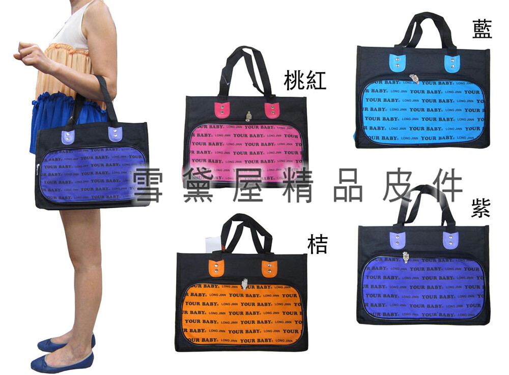 提袋大容量可放a4資料夾防水尼龍布材質台灣製造品質保證學生上學教具品用提袋