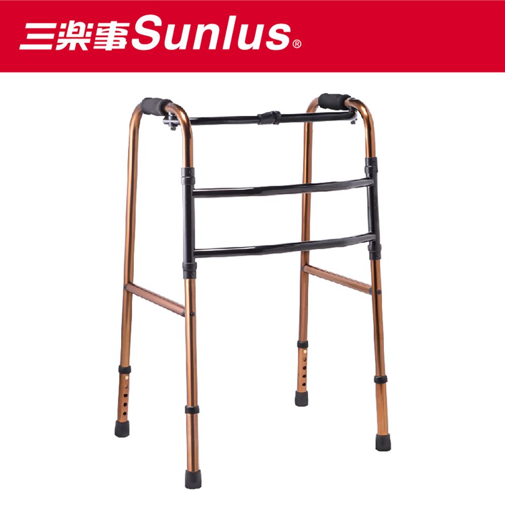 Sunlus 三樂事移動式型助行器