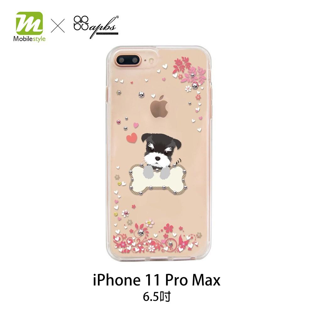 【贈玻璃貼】 apbs x Mb 施華洛世奇 清透減震雙料鑽殼 iPhone 11 Pro Max 6.5吋 俏皮小Q