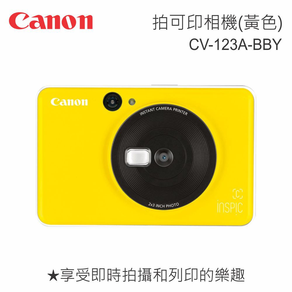 Canon iNSPiC [C] CV-123A 拍可印相機 即拍即印相印機