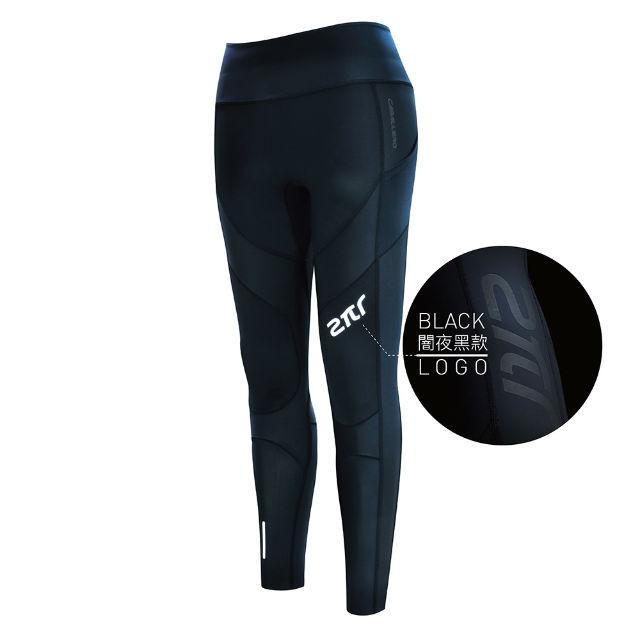 [2PIR] 女款3D立體支撐壓力褲闇夜黑