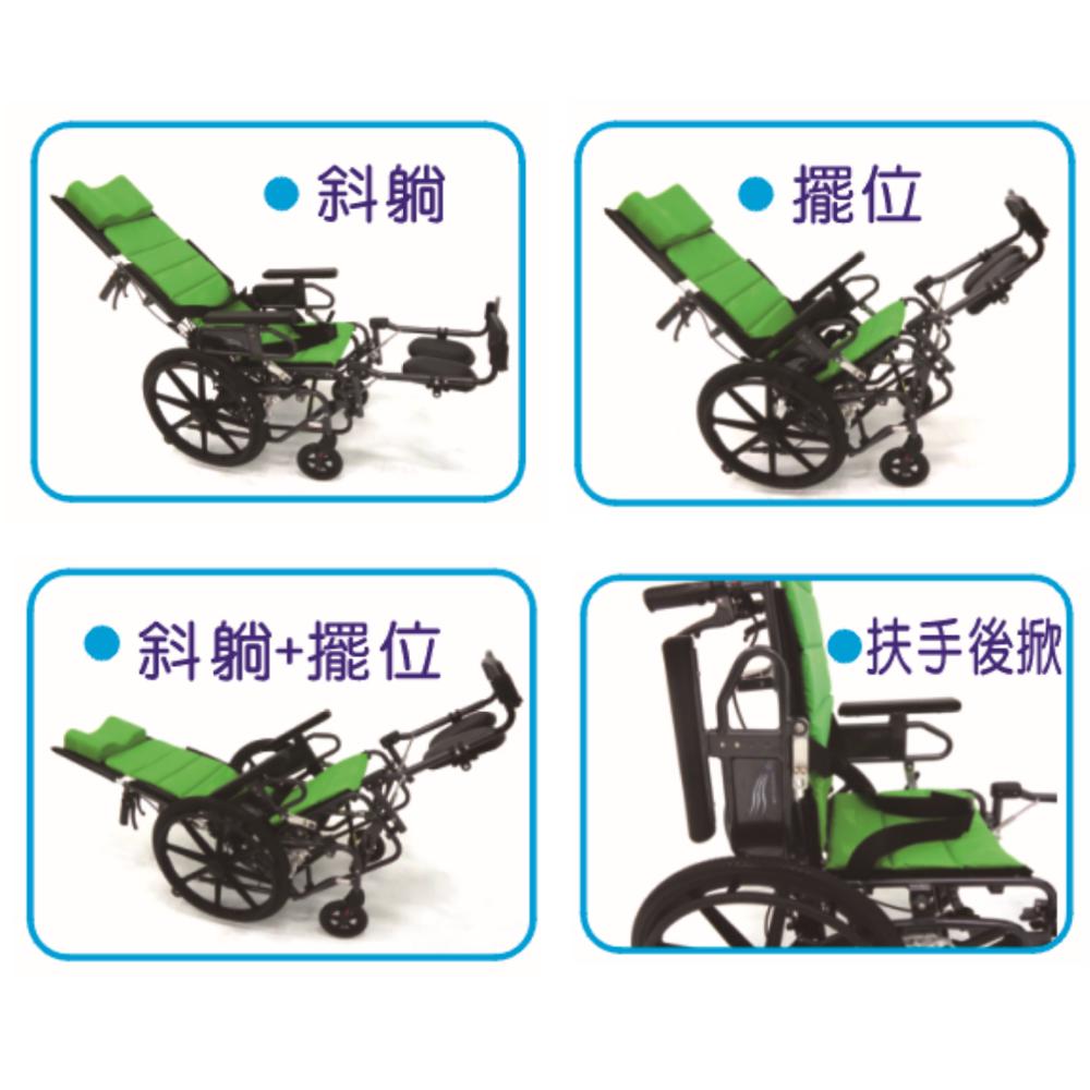 祥巽輔具 移位+仰躺+擺位輪椅 9tr12 可申請補助