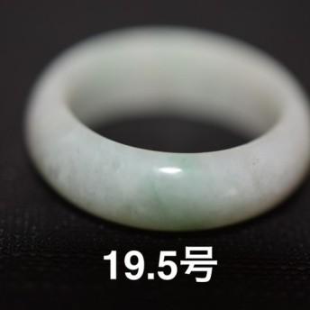 特売 25-150 19.5号 板指 天然 A貨 白 翡翠 リング レディース メンズ 硬玉ジェダイト