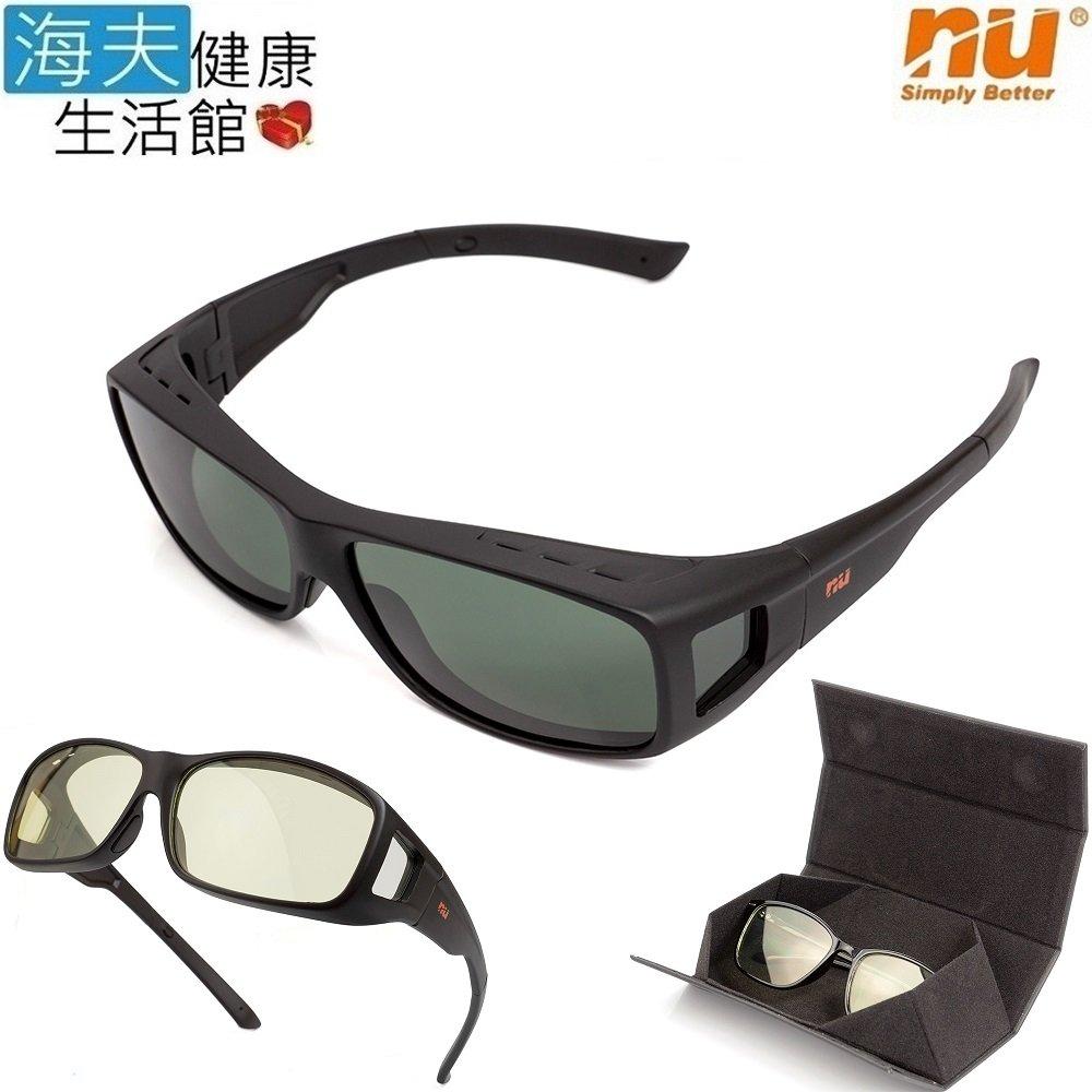 【海夫健康生活館】NU 恩悠數位 抗藍光 套鏡 眼鏡