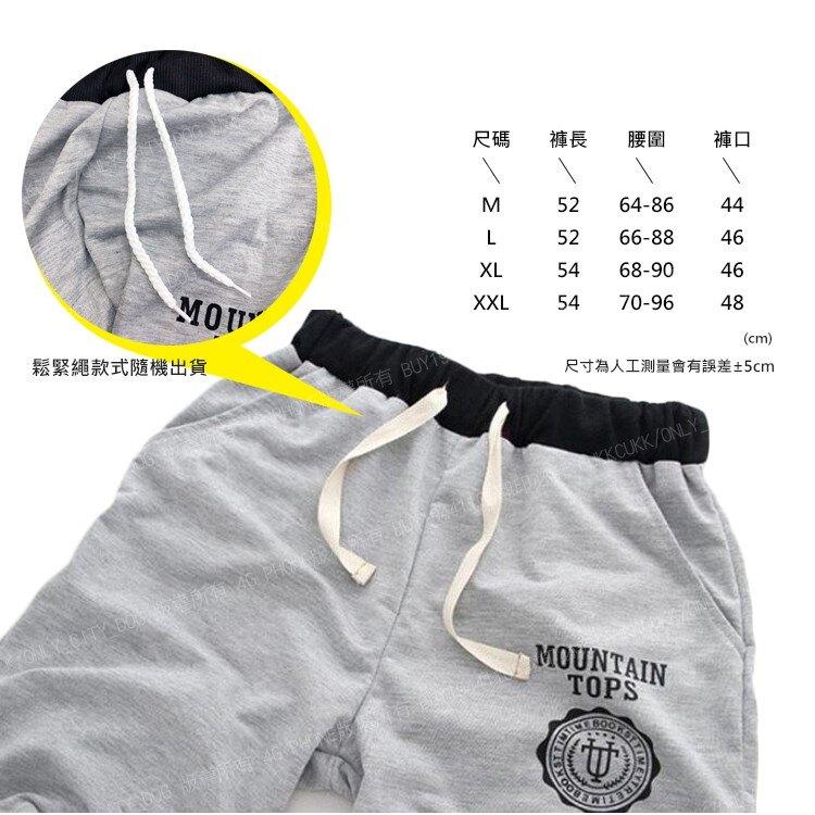【歐比康】 男仕帶繩五分運動短褲 休閒短褲 運動短褲 男生運動短褲 運動褲 男生褲子