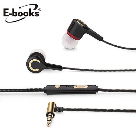 E-books S72 音控接聽耳道式耳機(活動)