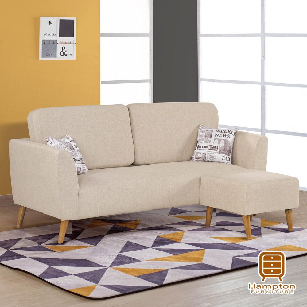 【Hampton 漢汀堡】尤妮絲系列L型布沙發(沙發/休閒沙發/椅子/L型沙發)