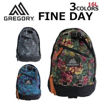 GREGORY グレゴリー FINE DAY ファインデイ リュック リュックサック バックパック メンズ レディース B4 77661