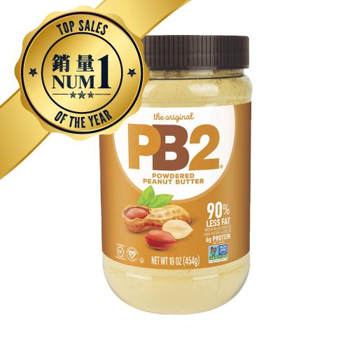 [PB2] 粉狀花生醬 (454g/罐)(全素)