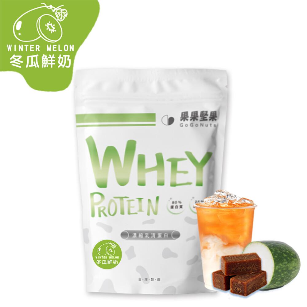 果果堅果乳清蛋白飲 冬瓜鮮奶(500g/包) 台灣生產