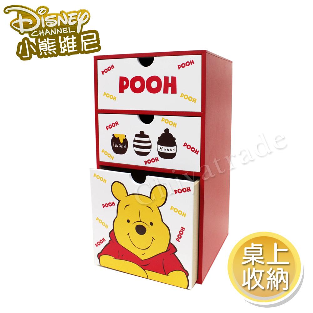【迪士尼Disney】小熊維尼 直立式三抽盒 桌上收納 文具收納 飾品收納(正版授權台灣製)