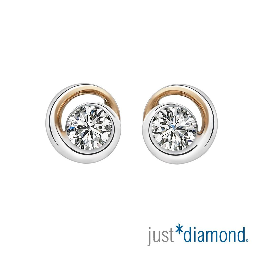 【Just Diamond】真女人系列 18K雙色金鑽石耳環-Flirting
