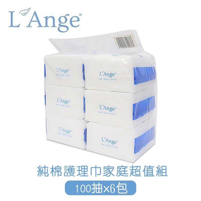 L'Ange棉之境抽取式純棉護理巾【HG0225】