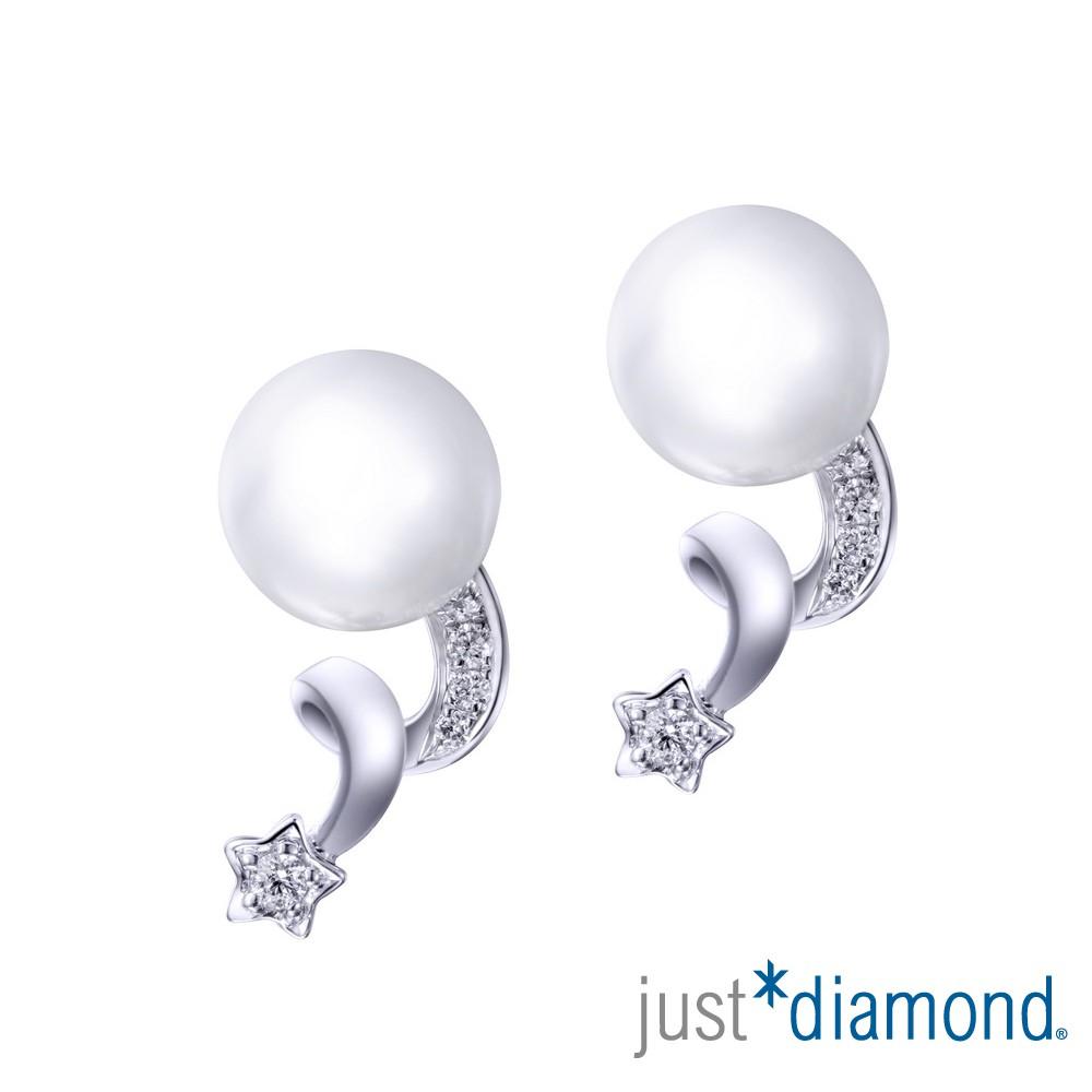 【Just Diamond】閃閃星辰系列 18K金 珍珠鑽石耳環