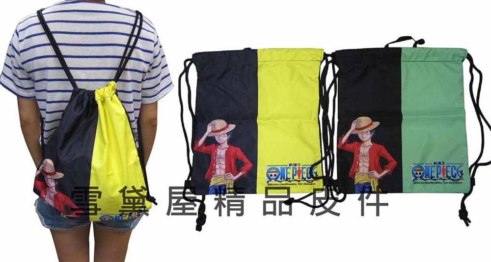 航海王 束口後背包簡易好收納可放a4資料夾防水尼龍布材質隨身包正版限量授權品
