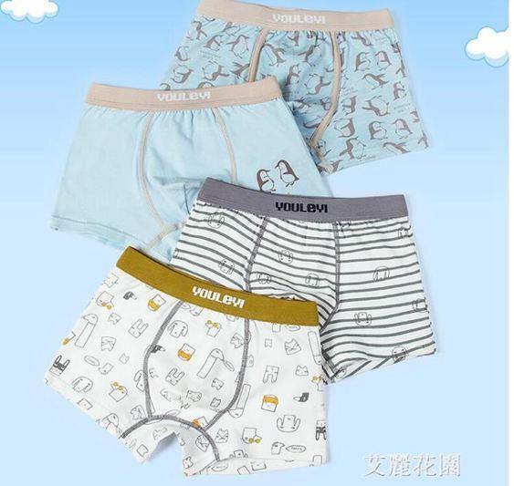 兒童內褲男童純棉平角寶寶小童中大童夏天四角薄款全棉100%短褲夏