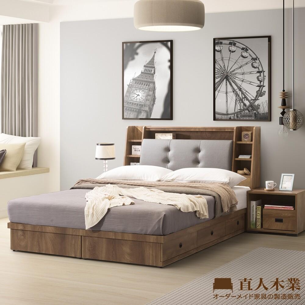 日本直人木業-  oak 橡木6尺雙人加大收納床組(床頭貓抓皮/床底3抽)