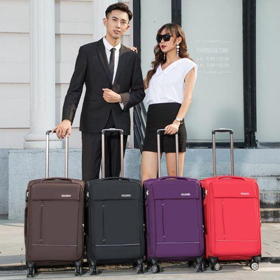 牛津布行李箱男密碼箱子箱包萬向輪旅行箱女皮箱登機托運拉桿箱