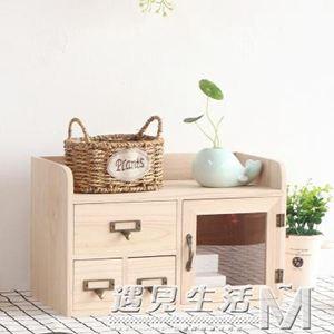創意桌面實木收納盒抽屜式帶門收納櫃辦公室書桌儲物盒木制置物架