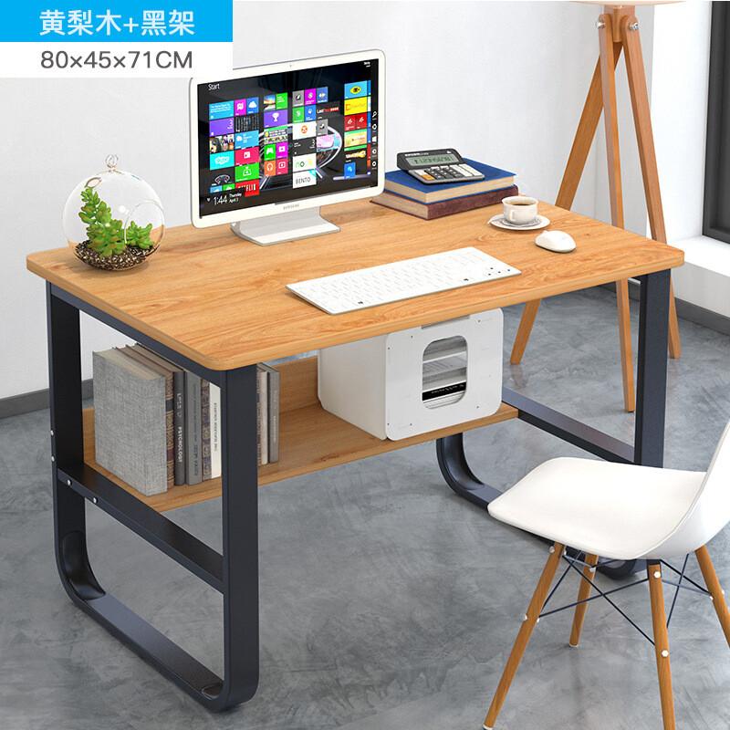 簡約時尚 diy鋼木電腦桌 u型系列 兒童桌 <黃梨木+黑架 80*45*71cm> a88s