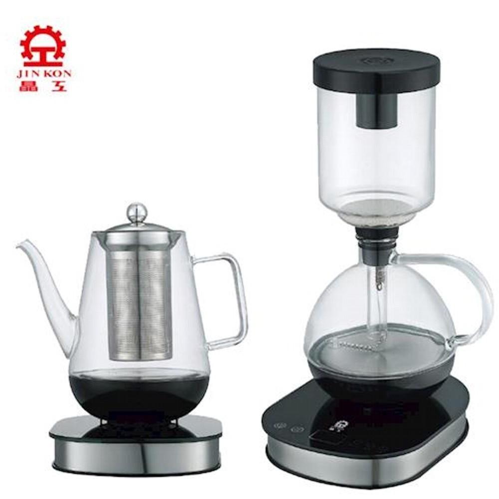 晶工牌 虹吸式電咖啡壺+養生壺 JK-1777