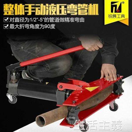 彎管機SWG-1寸電動彎管器液壓彎管機手動彎管機鋼管鍍鋅管彎管工具