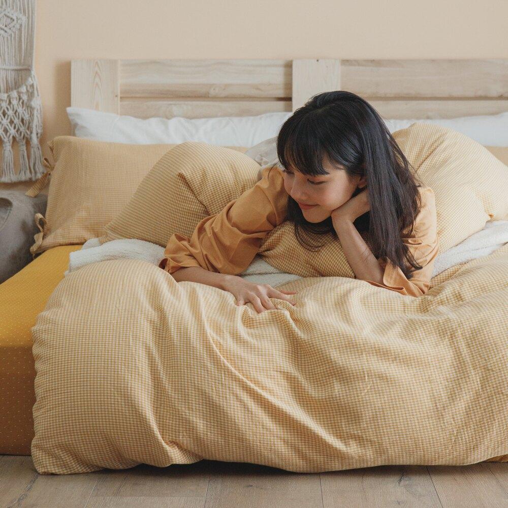 長絨棉 薄被套 單人【暖陽黃】色織雙層紗 自由混搭 翔仔居家