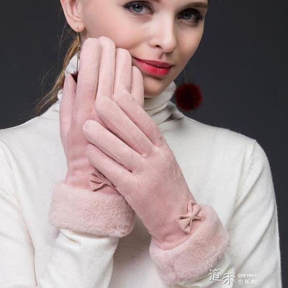 手套女冬保暖可愛學生韓國加絨加厚棉防寒騎行開車觸屏鹿皮絨手套