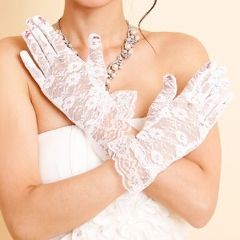レース 手袋 白 ホワイト white White 結婚式 パーティー セレモニー あすつく 総フラワーレースショートグローブ
