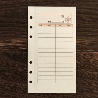 管理表 B6 30枚(ちょうちょ)