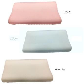 ウォッシャブル低反発枕 WS-3050