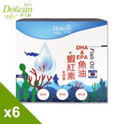 多立康 DHAEPA+蝦紅素魚油軟膠囊(60粒/盒)6入組