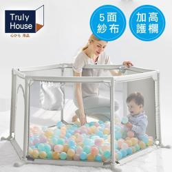 Truly House 嬰幼兒童安全防護圍欄/寵物防護圍欄//圍欄/幼兒/狗/貓/安全(白色限量款)
