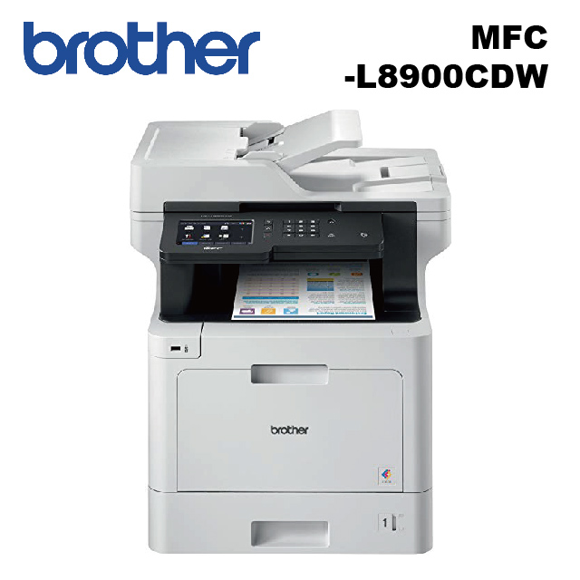 Brother MFC-L8900CDW 彩色雷射複合機