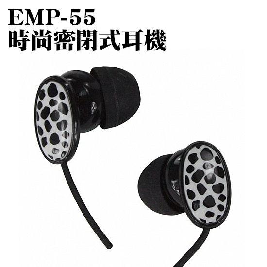 耐嘉 KINYO EMP-55 時尚密閉式耳機 柔軟矽膠材質 線材不糾結 扁線設計