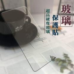 ACEICE  SAMSUNG Galaxy Alpha G850Y  ( 4.7 吋 )   -  透明玻璃( 非滿版) 保護貼