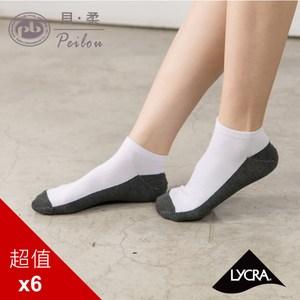 貝柔萊卡細針編織學生襪_船型襪(6雙組)黑色