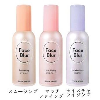 ETUDE HOUSE エチュードハウス ビューティーショット フェイスブラー SPF15/PA+ Face Blur    韓国コスメ