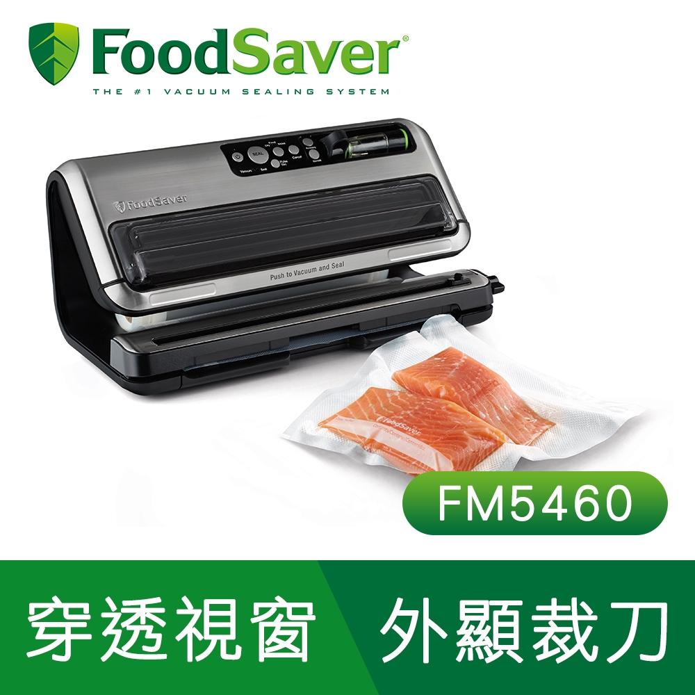 美國FoodSaver 旗艦真空包裝機 FM5460