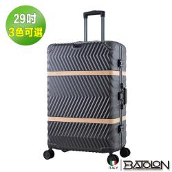 BATOLON寶龍  29吋  夢想啟程TSA鎖PC鋁框箱/行李箱 (3色任選)