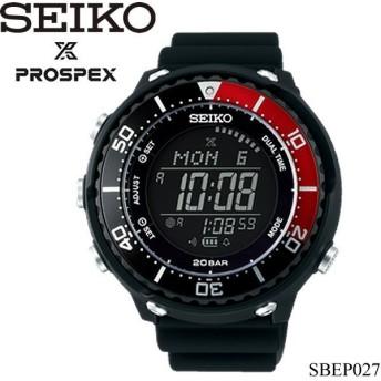 エントリーでポイント5倍 SEIKO セイコー PROSPEX プロスペック Diver Scuba ダイバースキューバ メンズ 男性用 腕時計 ウォッチ ソーラー sbep027