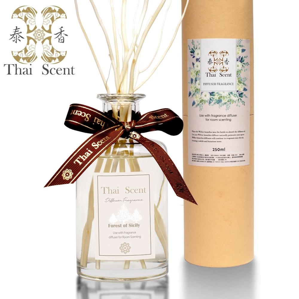 ThaiScent泰香 西西里森林擴香精250ml