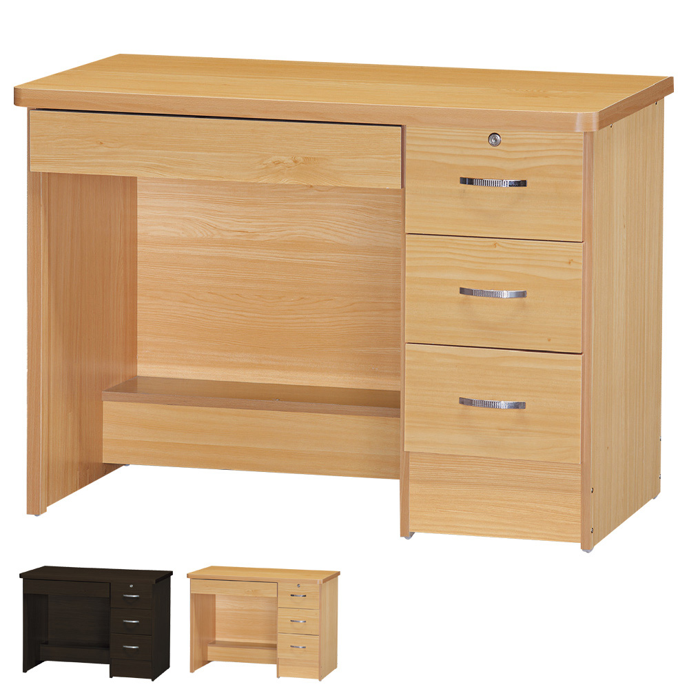Boden-狄恩3.5尺書桌/工作桌(兩色可選)