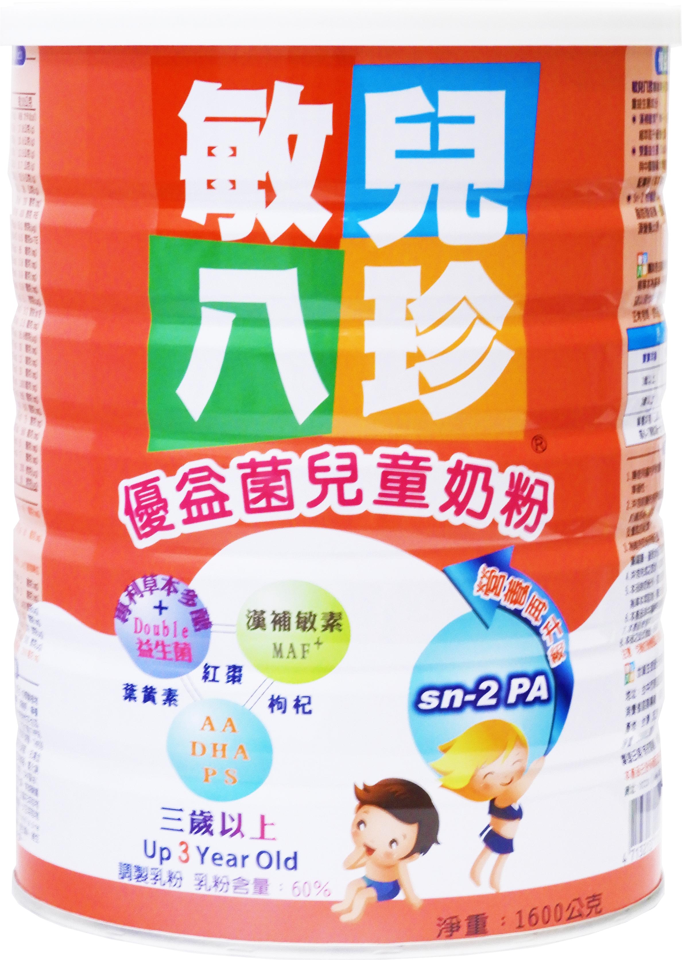 【贈】敏兒八珍 優益菌兒童奶粉sn-2PA 1600g
