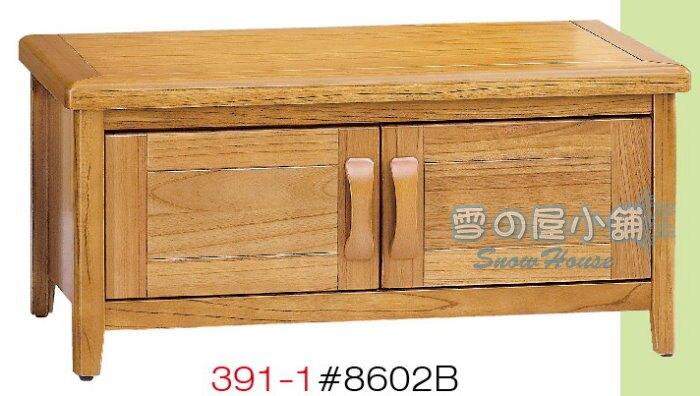 ╭☆雪之屋居家生活館☆╯愛麗絲柚木3尺座鞋櫃BB391-1#8602B