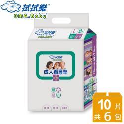 拭拭樂 - 成人看護墊L號-10片/包*6包(成人看護墊)