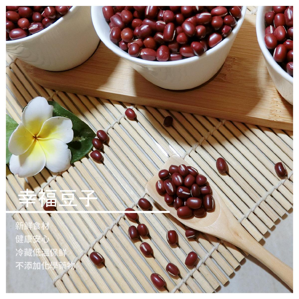 【新勝裕幸福種子店】幸福豆子:台灣黑豆/台灣黃豆/屏東紅豆/台灣黑米/台灣毛綠豆