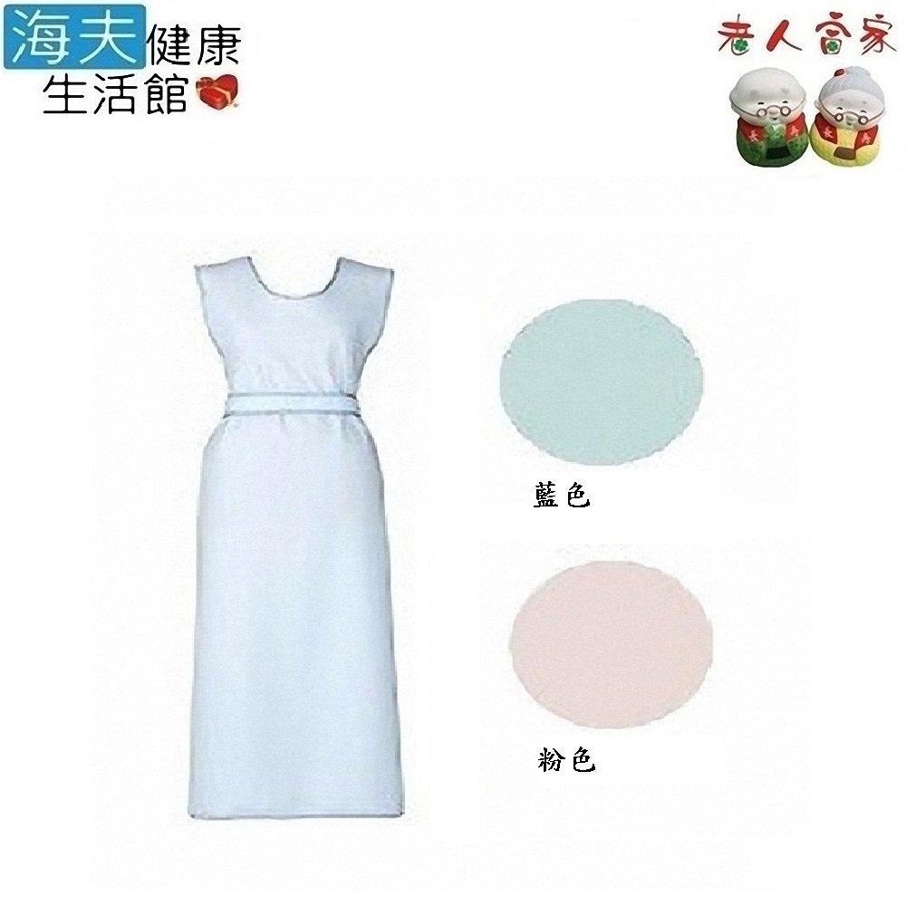 【老人當家 海夫】龜屋 沐浴照護用圍裙 日本製